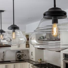 Light Fixture for the Kitchen